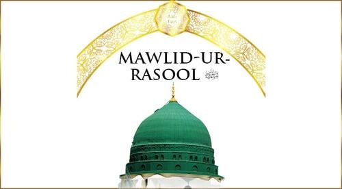 Mawlid-Ur-Rasool ﷺ
