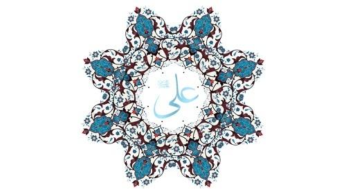 Seerah of Mawla Ali