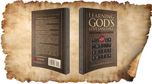 Learning God's Love Language e-book