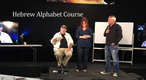 Hebrew Alphabet Class (video course)