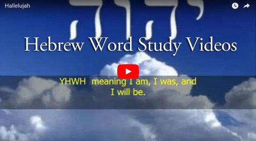 Hebrew Word Study Videos